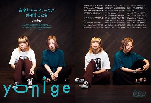 ぴあMUSIC COMPLEX Vol.11