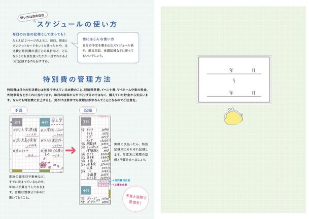 紹介4.JPG