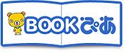 bookpiasitelogo.png