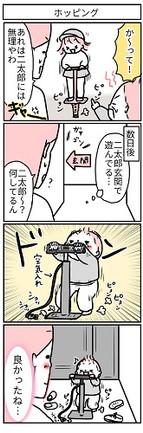 育児ってこんなに笑えるんや!二太郎誕生編