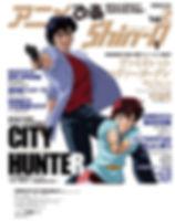 『 アニメぴあ Shin-Q vol.2 』