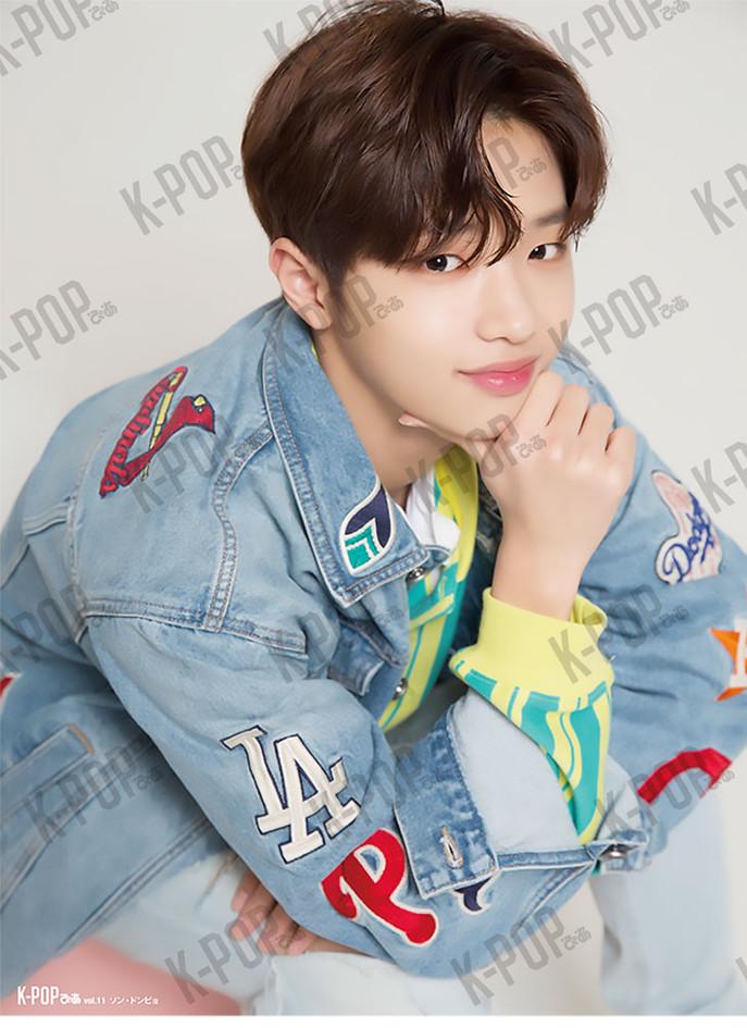 K-POPぴあ vol.11「ピンナップ:ソン・ドンピョ」_