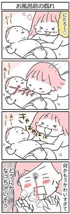 20170528.jpg育児ってこんなに笑えるんや!二太郎誕生編