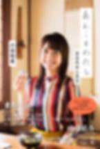 あんことわたし_表紙.jpg