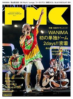 ぴあMUSIC COMPLEX Vol.11.jpg