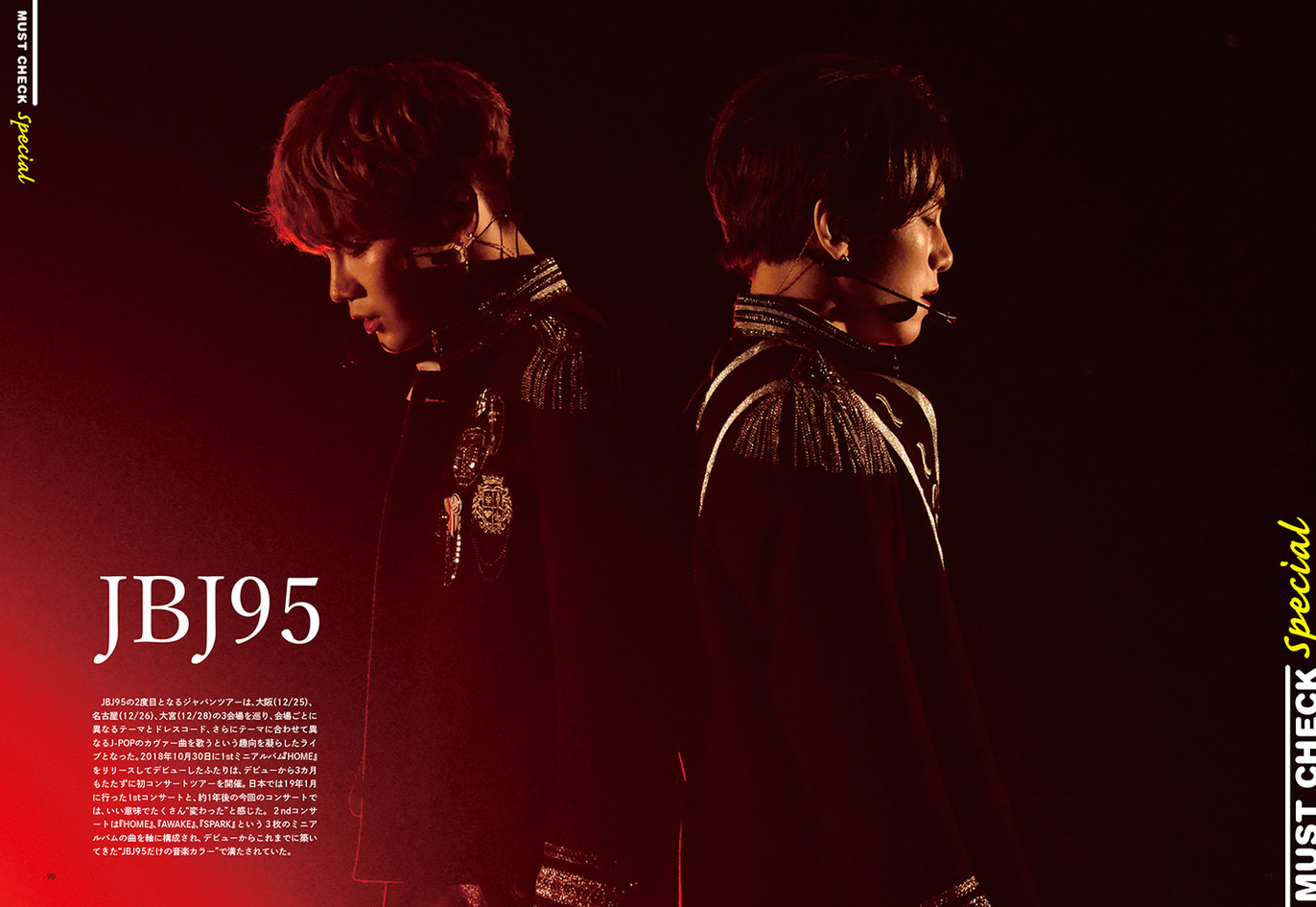 K-popぴあ10_JBJ95_扉s.jpg