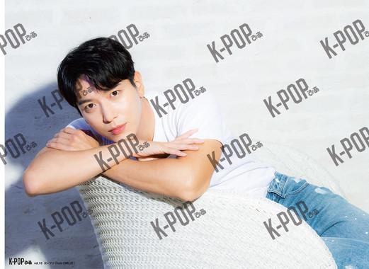 K-popぴあ10_ピンナップ_ヨンファs.jpg