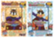 DVD BOOK『かいけつゾロリ』& 『まじめにふまじめかいけつゾロリ』
