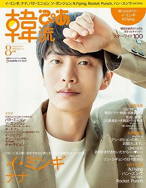 A_cover_08_0708.jpg