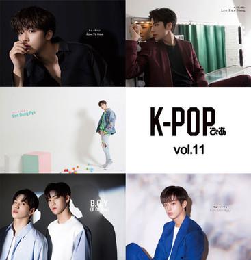 K-POPぴあ 特集「扉ページ」