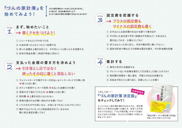 紹介3.JPG