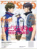 『 アニメぴあ Shin-Q vol.5 』
