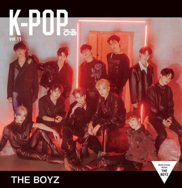 K-POPぴあ vol.11「バックカバー:THE BOYZ」