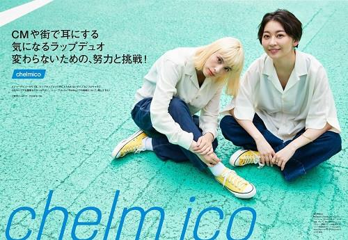 ぴあMUSIC COMPLEX Vol.14