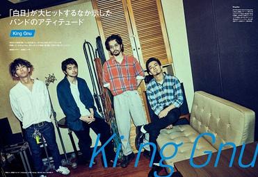 ぴあMUSIC COMPLEX Vol.14ぴあMUSIC COMPLEX Vo