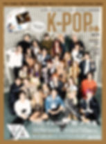 KPOP-PIA-10_cover.jpg
