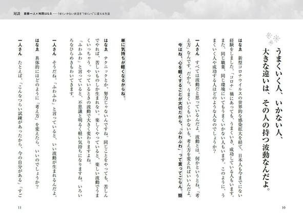 対談2.JPG
