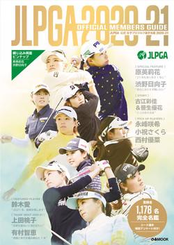JLPGA名鑑20-21_COVER_Small