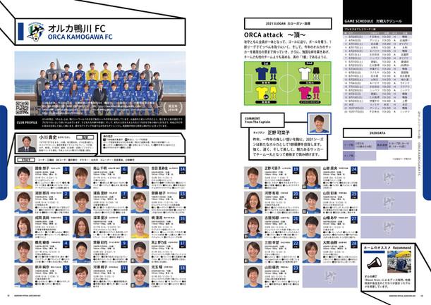04_ 名鑑1部.jpg