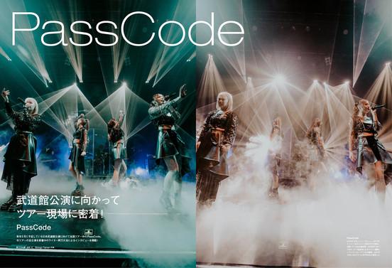 ぴあMUSIC COMPLEX(PMC) Vol.20