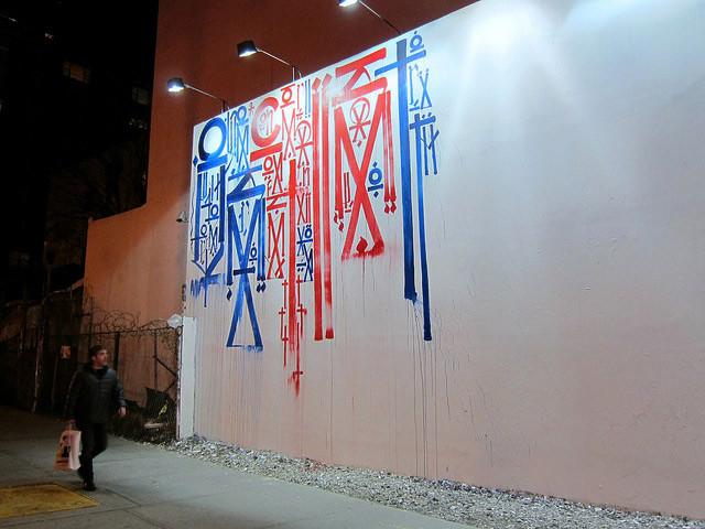 Street Artist RETNA Does Houston/Bowery Mural