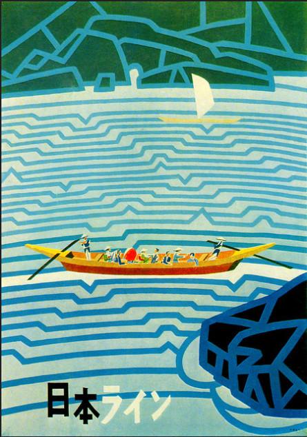 "Toshio Fukai, Tourist poster for the river ""Japanese Rhine""."