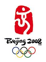 """The official """"Dancing Beijing"""" logo"""