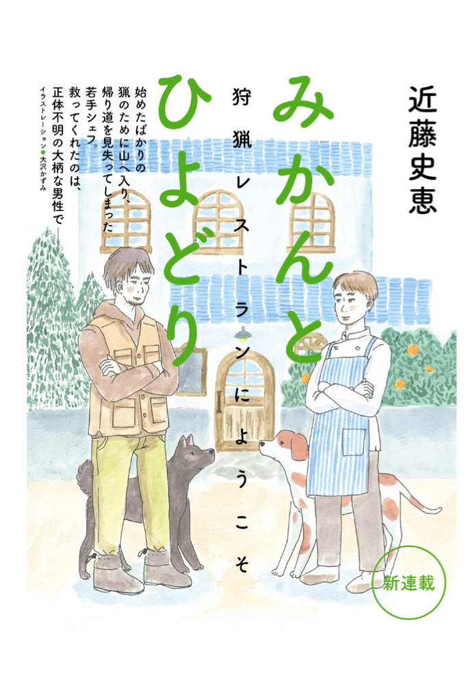 WEB 文芸カドカワ