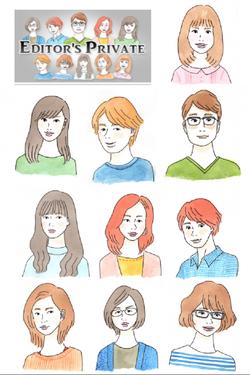 光文社 STORY