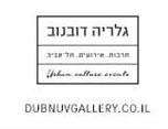 Dubnov Gallery