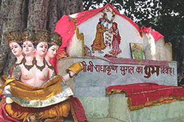 Bhandirvan