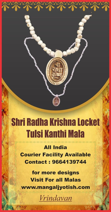 Shri Radha Krishna Printed Original Tuls