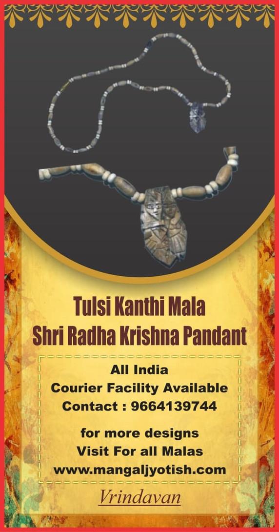 Shri Radhakrishna Vigrah Original Asli T