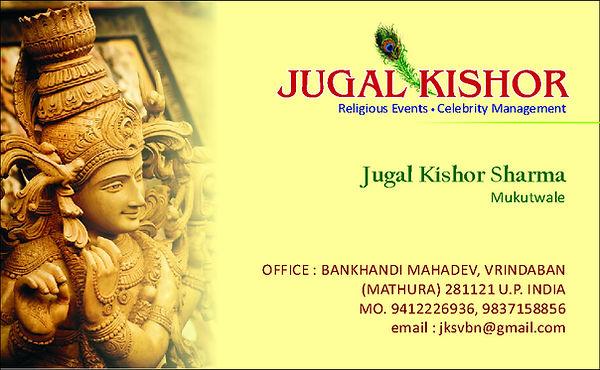 BHAGWAT KATHA STAGE DECORATOR