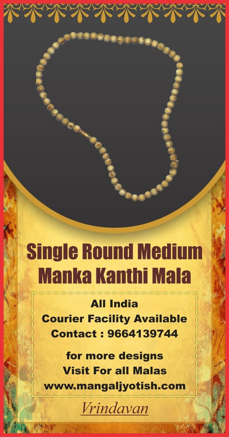 Single Round Medium Manka Original Asli