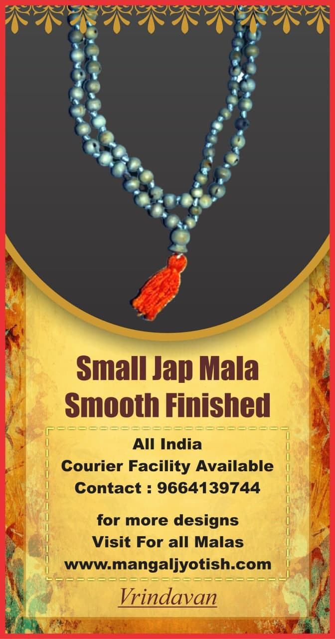 Smooth Finished Original Tulsi Jap Mala.