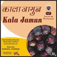 Kala Jamun (3).jpg