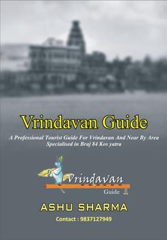 Vrindavan Guide.jpg