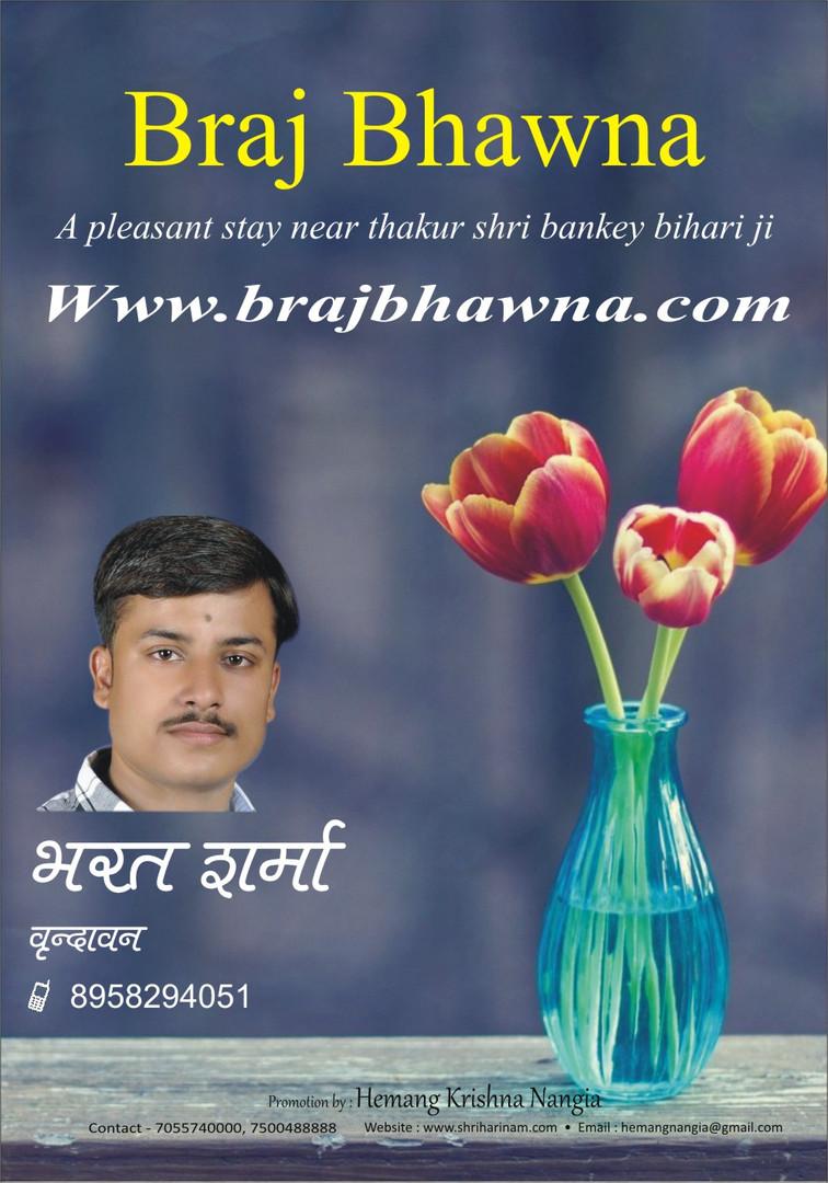 Braj Bhawna.jpg