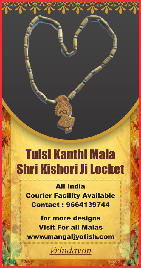 Shri Kishori Ji Vigrah single round Orig