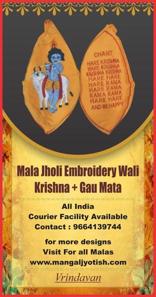 Shri Krishna Plus Gau Mata Printed Origi