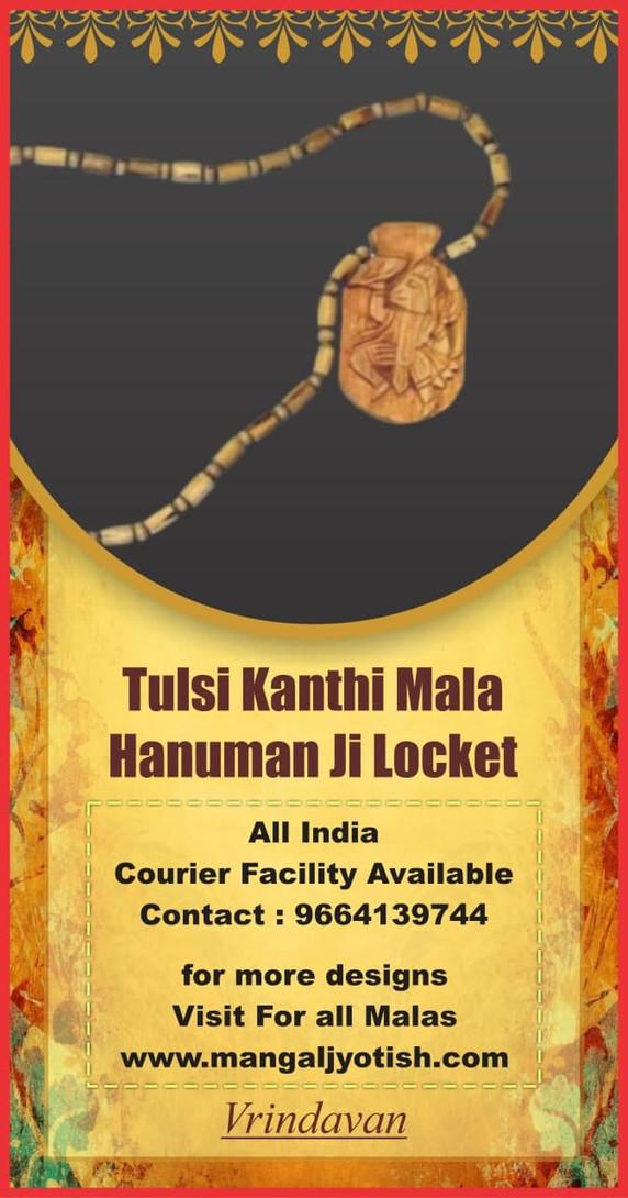 Shri Hanuman Ji Locket Original Asli Tul
