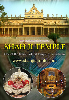 Shah ji.jpg
