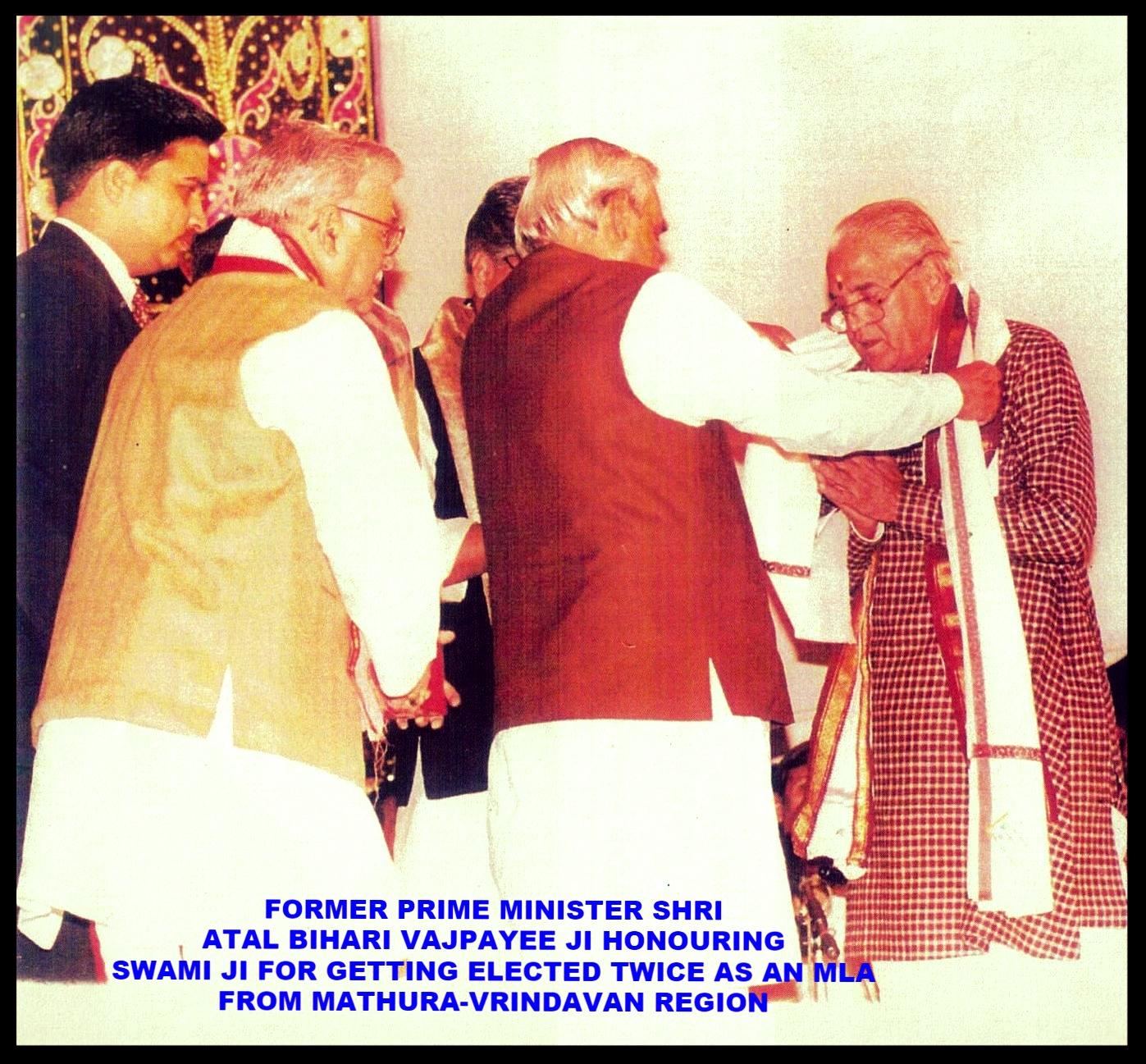 Swami Ram Swaroop Sharma