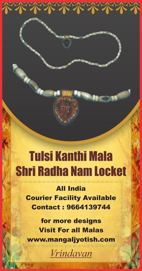 Shri Radha Naam Locket Original Asli Tul