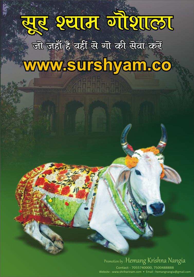 Sur Shyam.jpg