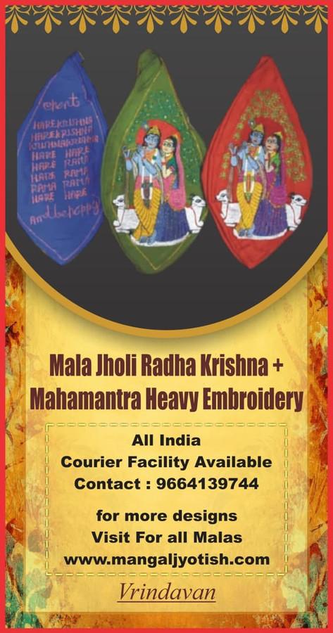 Shri Radha Krishna Embroidery Mala Jholi