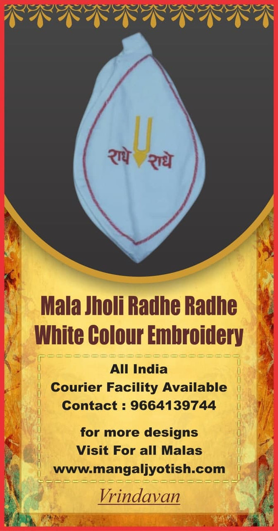 Cotton Radhe Radhe Printed Mala Jholi Wh
