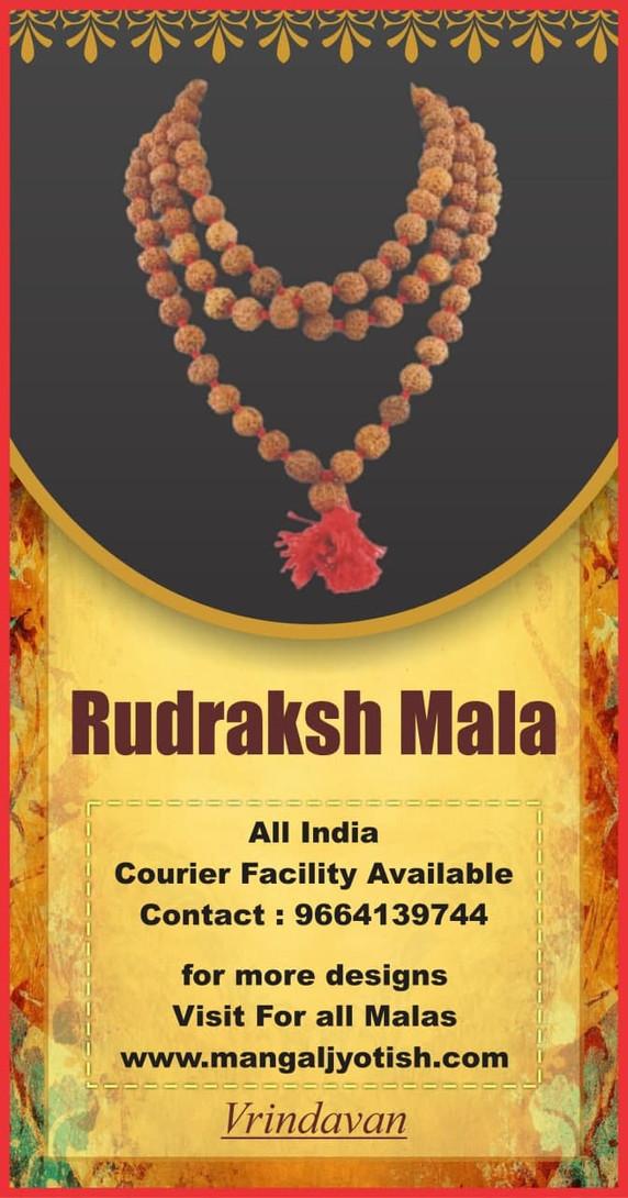 Rudraksh Panch Mukhi Mala.jpg