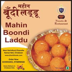 Mahin Boondi Laddu.jpg